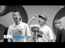 브로맨스 (VROMANCE) - '빙' (Feat. Big Tray) 라이브 싸이퍼 버전