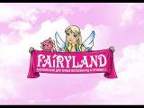 КОНКУРС Fairyland. Английский для юных волшебниц и принцесс.