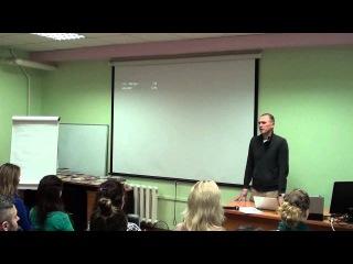 Антон Кобзев Осознанное созерцание, медитация на будущее
