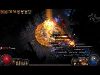 Path of Exile карта шахты 1-го уровня сложности