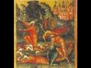 о.Олег Стеняев: Разделенное царство, посрамление пророков Ваала, Третья Книга Царств, гл.18
