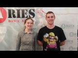 Відео відгук про ARIES DANCE STUDIO від Діани та Павла!)
