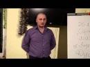 Омоложение и похудение лечение ожирения обрядовая магия Лекцию читает Андрей Дуйко