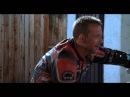 Харлей Дэвидсон и ковбой Мальборо 1992 DVDRip