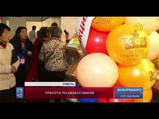 G-TIME CORPORATION Репортаж 31 канала с Международной выставки SuluExpo 2017