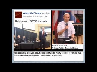 18ЛГБТ- сообщества проникают в церковь АСД. Эндрю и Хиллари Энрикес