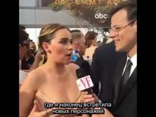ИНТЕРВЬЮ: Эмилия дает интервью для «VF» (рус. субт.)