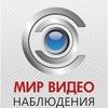 Видеонаблюдение Санкт-Петербург и Красноярск