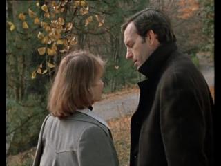 Из жизни отдыхающих. (1980).
