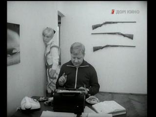 Рудольфио. (1969).