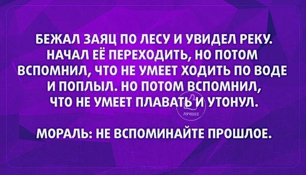 https://pp.vk.me/c636630/v636630073/143c2/6KKP8F2_p_k.jpg
