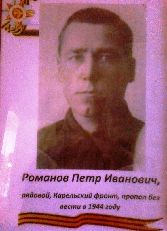 Елена Белозёрова | Петрозаводск