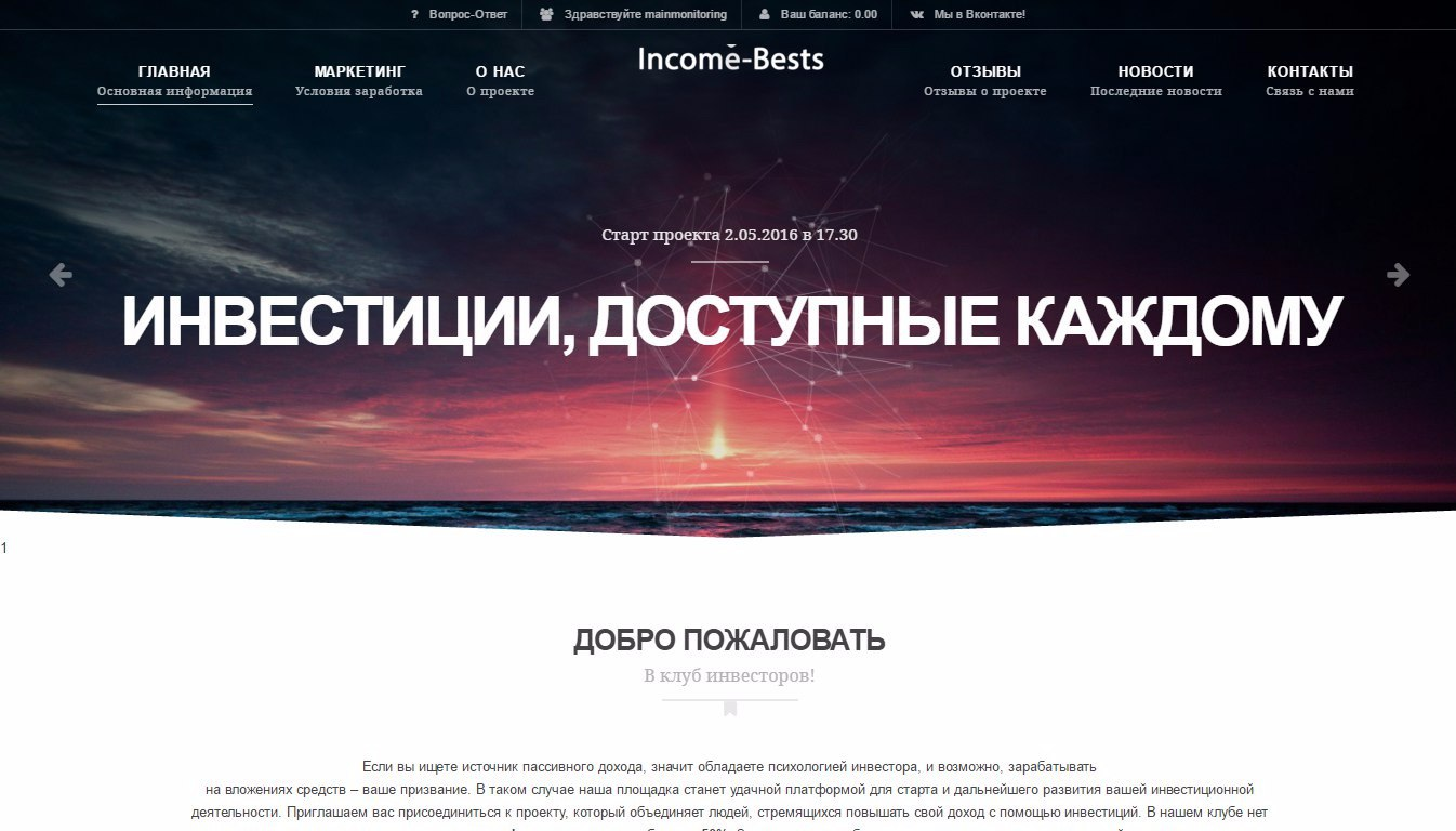 Income Best