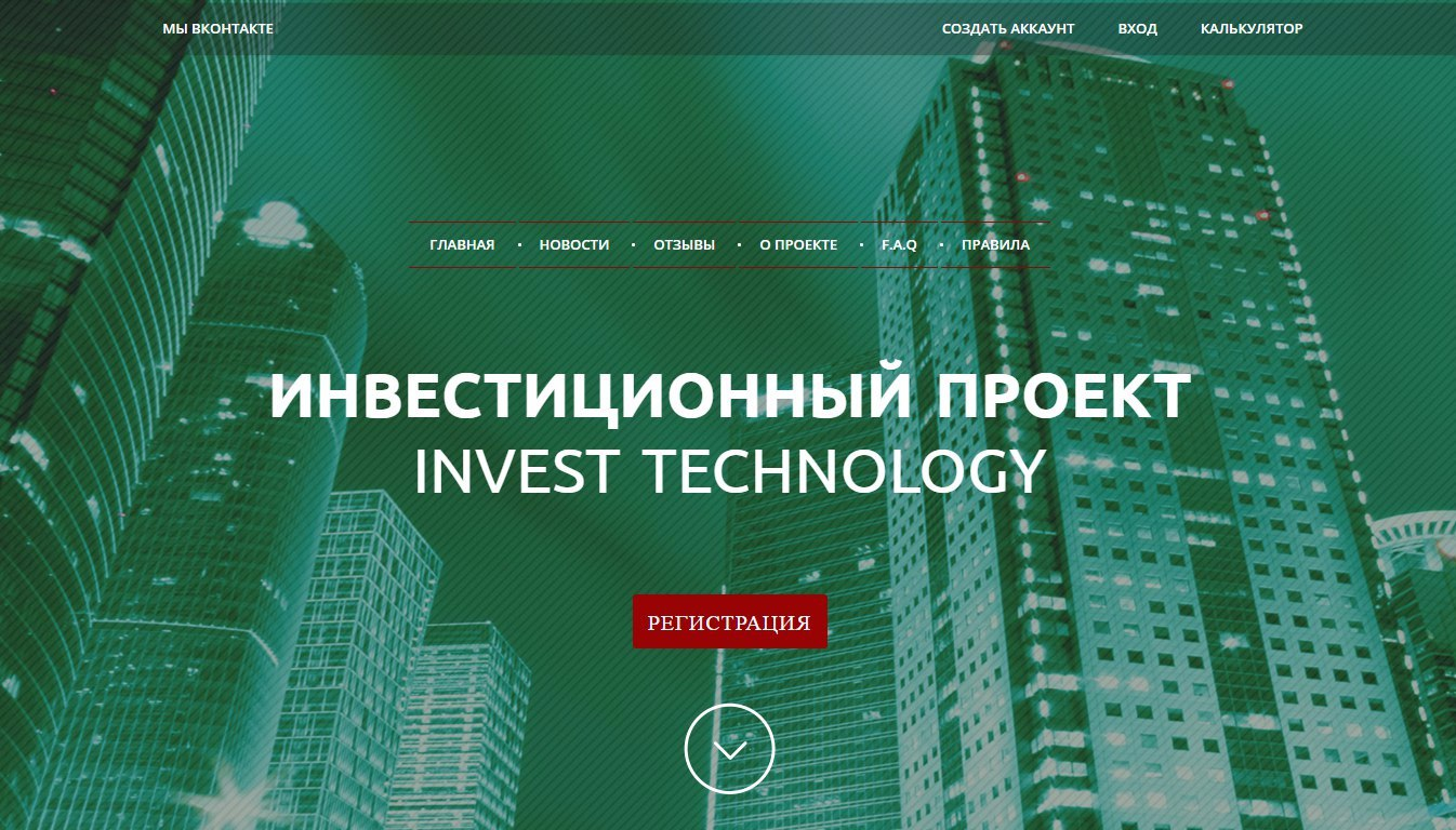 Invest Technology