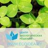 Центр экологических решений   Ecoidea.by
