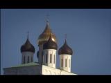 Домой в Россию: Псковская область