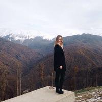 Кристина Чижик