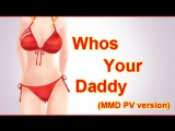 Benny Benassi - Whos Your Daddy (MMD PV version) ♫ AMV Аниме-клип