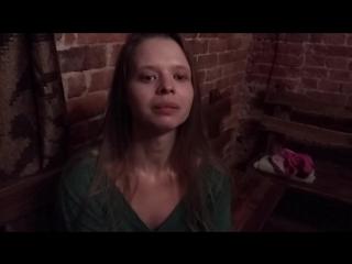Отзыв о Девичнике Ом Баня 19 Февраля от Иришки Стеблянко
