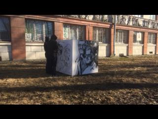 Fiesta TV: Граффити-портрет братьев Стругацких рисуют на проспекте Стачек. Прямая трансляция