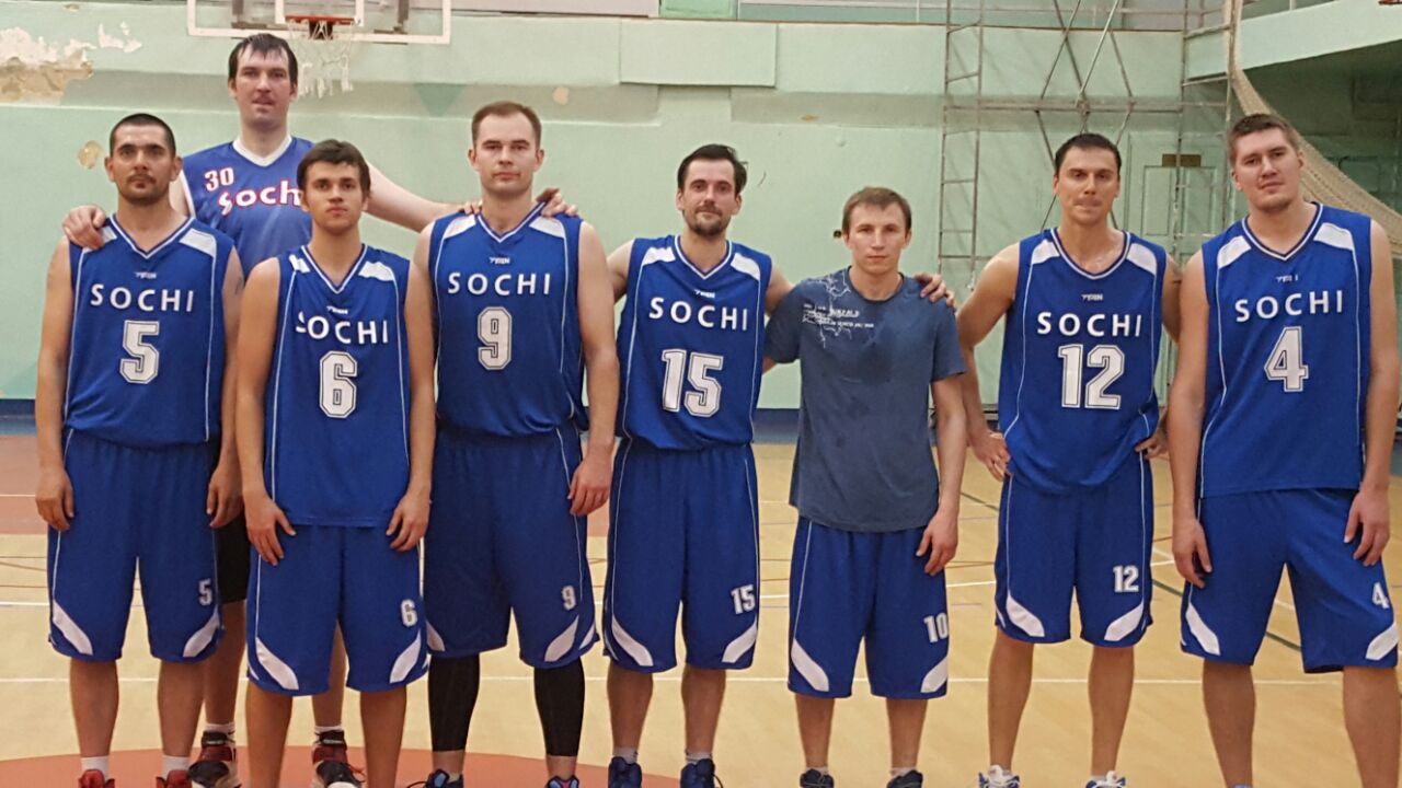 АСТ Сочи баскетбол