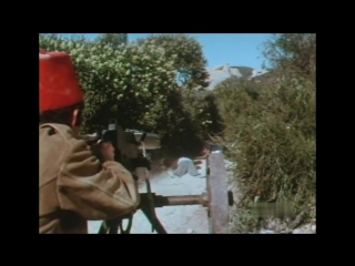 Сорок дней Муса-Дага (1982)