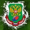 Регбийная Премьер-лига