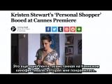Personal Shopper - Movie Review (rus sub)
