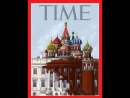 TIME Trolls Donald Trump With New Cover