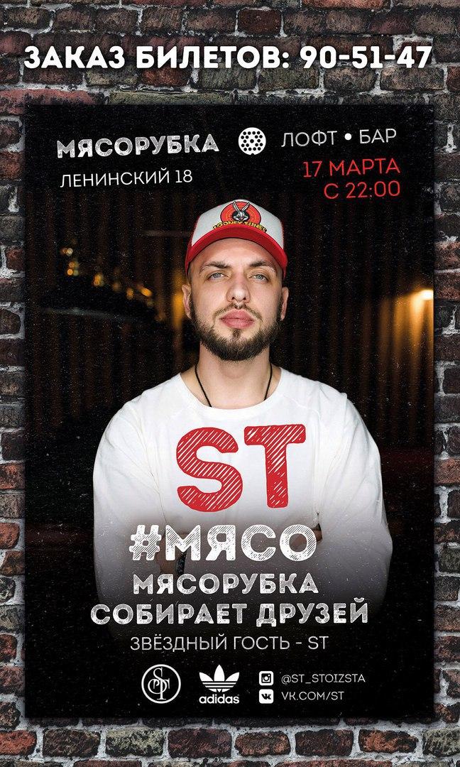 Александр Степанов, Москва - фото №5