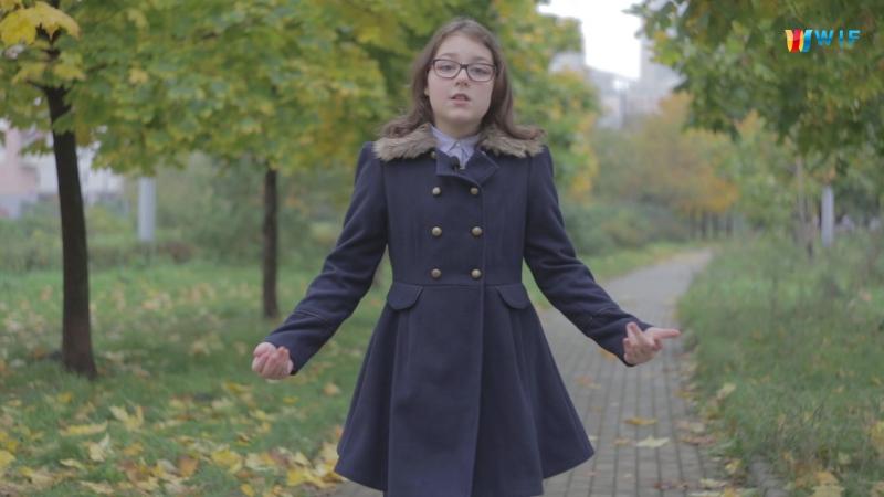 Золотая осень. Екатерина Балоян