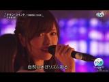 Nogizaka46 - Sazan uindo [FNS] 18.07.2016