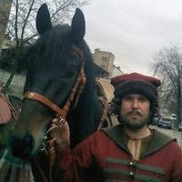 Радомир Недельский