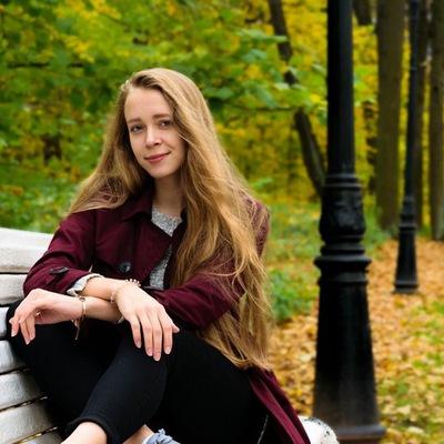 Маша Аврамова