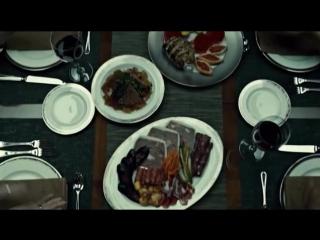 Ганнибал Лектер готовит изысканные блюда