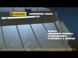Официальный дилер MakerDreams.ru по продаже и установке защит картера MOTODOR - YouTube