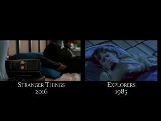 Очень интересное видео, включающее в себя наглядные примеры отсылок к культовым фильмам 70-80-х годов.