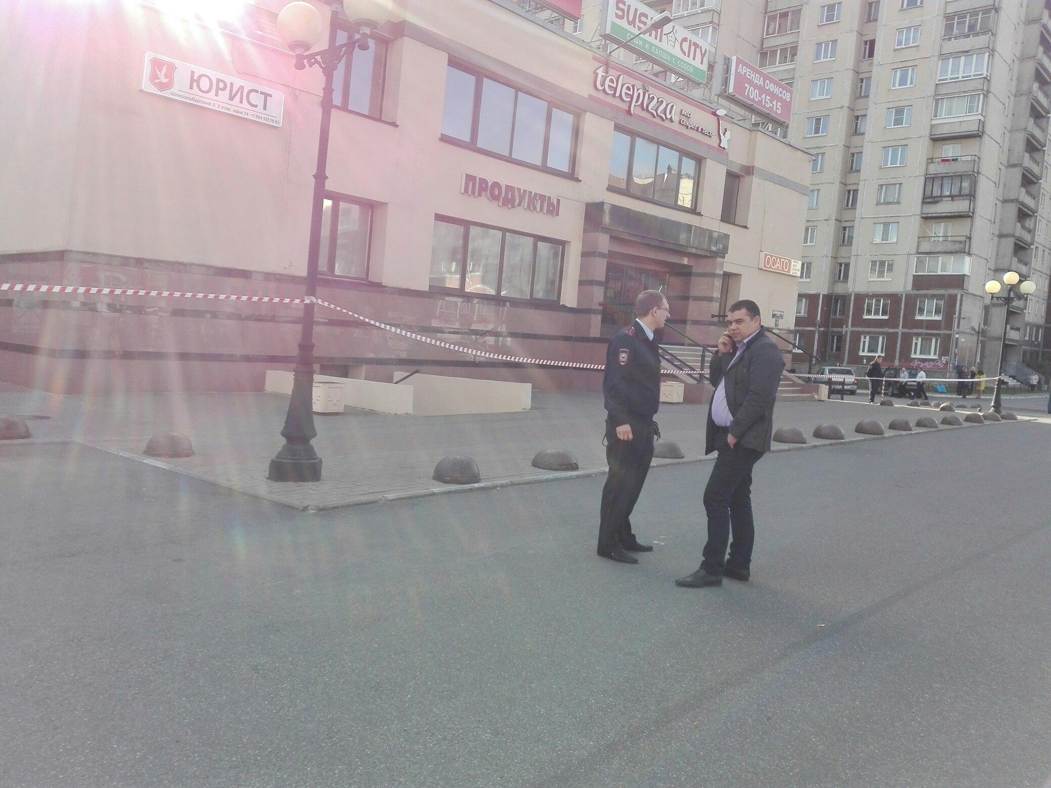 Фото: Елена Мухина (vk.com/mukhina68)