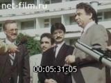 First_International_Circassian_Congress,_Nalchik,_19-21_May_1991