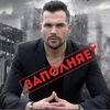 Александр Балыков | www.balykov.ru