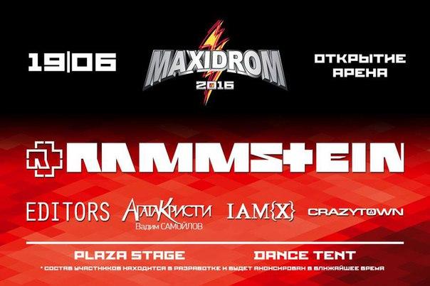 Rammstein 19июня выступит нафестивале Maxidrom в столице России