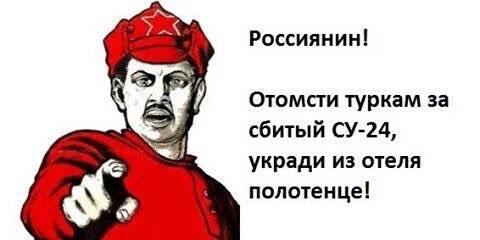 Реакция на провокацию РФ в Крыму должна быть очень серьезной, - Линкявичюс - Цензор.НЕТ 2094
