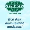 """Интернет-магазин """"Турист"""""""