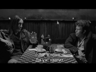 Кофе и Сигареты | Coffee and Cigarettes (2003) Eng + Rus Sub (720p HD)