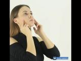 Массаж для лица без морщин за 5 минут