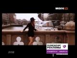 BOLIER ft. MINGUE - Riverbank (BRIDGE TV)