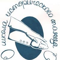 """Логотип Школа исторического танца """"Олирна"""", Владивосток"""