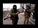 Ад 131 Майкопской Бригады в Грозном
