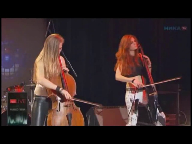 Vespercellos - Гореть (Lumen cover) - НикаТВ