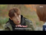 THAISUBJ.Mi(Lush)-For Some Reason These Days(Weightlifting Fairy Kim Bok Joo(